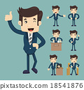 Set of business people 18541876