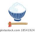 地方插圖新潟縣有福的米飯 18541924
