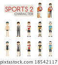 Set of cartoon sport characters 18542117