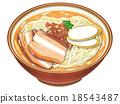 冲绳面条 荞麦面 冲绳 18543487
