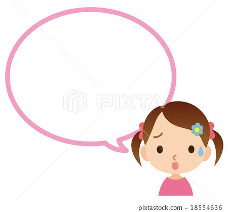 陷入困境的儿童语音副本空间 18554636