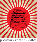 Japan osaka castle on sun flag vector 18555029