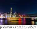 Hong Kong at Night 18556571