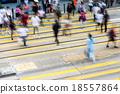 Busy Crossing Street in Hong Kong 18557864