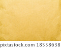 Brown paper background 18558638