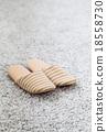 Slippers on the floor carpet 18558730