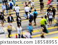 Busy Crossing Street in Hong Kong 18558955