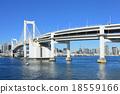 Cityscape in Tokyo 18559166