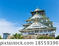 Osaka castle with blue sky 18559396