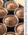 Chocolate cupcake 18559445