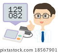 blood, pressure, sphygmomanometer 18567901