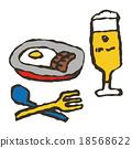 ทำอาหารกับเบียร์ 18568622