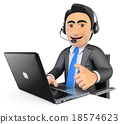 3D Call center employee working with thumb up 18574623