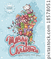 Merry Christmas greeting card with gifts 18578051
