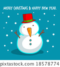 Merry Christmas and Happy New Year snowman vector 18578774