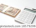 เงินสด,ธนบัตร,เครื่องคิดเลข 18579206
