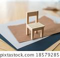 模特兒 木製家具 微型 18579285