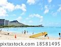 하와이 휴가 18581495