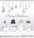 Christmas Greeting Card 18591763
