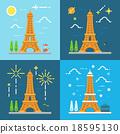 Flat design 4 styles 0f Eiffel tower Paris France 18595130