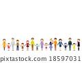 人物 人 人类 18597031
