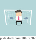 Businessman playing goalkeeper 18609702