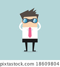 Businessman with binoculars 18609804