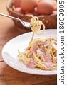 spaghetti carbonara 18609905