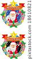 聖誕花環 聖誕老人 聖誕老公公 18610821