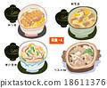 日本料理 日式料理 日本菜餚 18611376