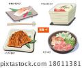 日本料理 日式料理 日本菜餚 18611381