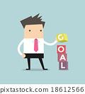 Businessman is building GOAL cubic box puzzle 18612566