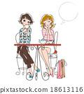 享受談話的女孩在咖啡館 18613116