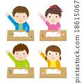 공부, 수업, 거수 18615067
