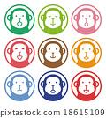 猴子 猴 猴生肖 18615109