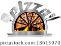 Metal Symbol of Pizza with Flames 18615970