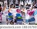 事件 活动 阿波舞节 18616760