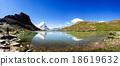 景色 策马特 湖泊 18619632