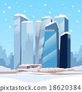 Winter City Skyscraper View Cityscape Snow Skyline 18620384