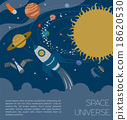 Space, universe graphic design. Infographic  18620530
