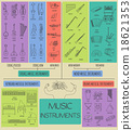 Musical instruments graphic template. Infographic  18621353