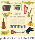 Musical instruments graphic template. Infographic 18621399