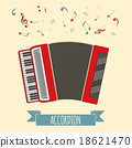 Musical instruments graphic template. Accordion. 18621470