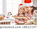 cooking Christmas biscuits 18622197