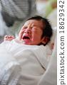 嬰兒 寶寶 寶貝 18629342