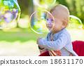 아기, 아가, 애기 18631170
