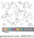 Coloring book - marine life 18633521
