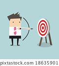 Businessman with archery bow vector 18635901