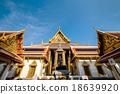 bangkok emerald famous 18639920