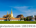 bangkok emerald famous 18639936